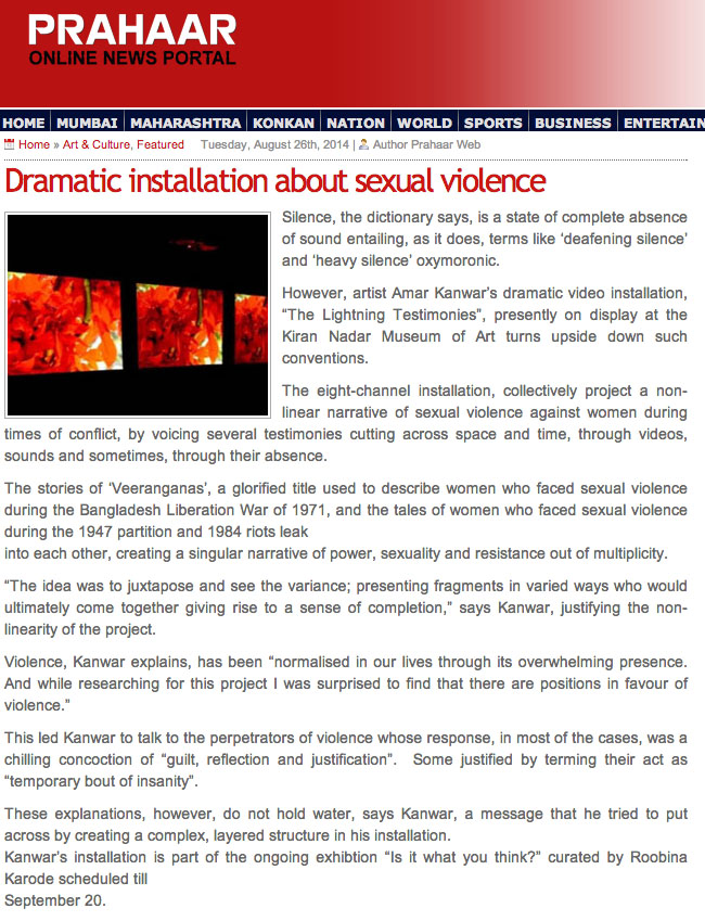 Prahaar Online- PTI - Dramatic Video Installation talks about sexual  violence
